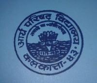 Arya Parishad Vidyalaya For Girls | Girls Hindi Medium School Kolkata | Online admission for class 11