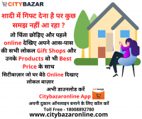 bharat ka phala search online by offline marketplace