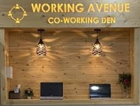 Working Avenue - coworking space