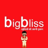 bigbliss
