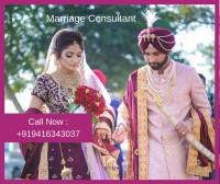 Love Marriage Consultant