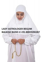 Love Marriage Specialist Lady Astrologer in India +91-8003590287
