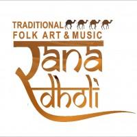 Ranadholi - Rajasthani Folk Dance