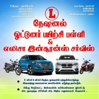 National Driving School