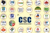 Shahpur Turk CSC