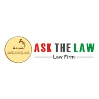 ASK THE LAW - Lawyers and Legal Consultants in Dubai - Debt Collection
