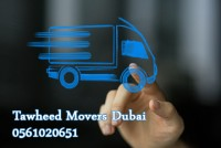 House Shifting Dubai| House Movers in Dubai