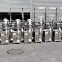 FFS Packing Machine, FFS machine manufacturers in India | Arjun Packaging Machine