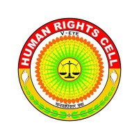 Human Rights Cell