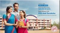 Bajaj POS Goal Suraksha insurance