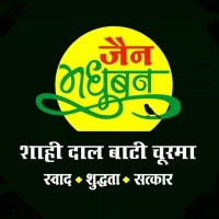 Jain Madhuban