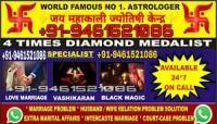 Black Magic Specialist in USA +91-9461521086
