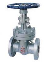 Rising stem Gate valve manufacturer in India