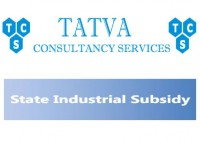 SUBSIDY CONSULTANT IN AHMEDABAD, GUJARAT