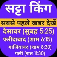 Sattaking   Satta king   Satta king 2021   Satta king online result   Satta king UP