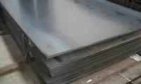 Chrome Moly Steel Plate Distributors in Mumbai