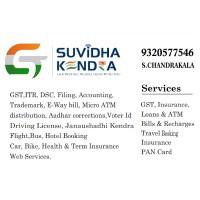 GST Suvidha Kendra Sanpada