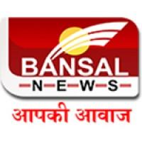 Bansal News Aapki aawaz, Madhya Pradesh