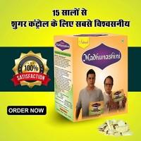 Affordable Price Ayurvedic Medicine for Diabetes in Delhi