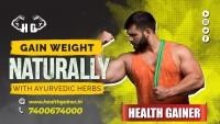 Ayurvedic Weight Gainer