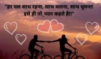 Shiv Status HIndi.com