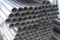 Nav Bharat Tubes: Stainless steel pipe manufacturers in Jaipur, india