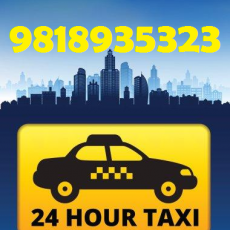 Car Rentals In Bhubaneswar   Taxi Service In Bhubaneswar   Cab in Bhubaneswar