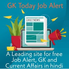 Free Job Alert   Latest Govt Jobs Notifications - GK Today Job Alert