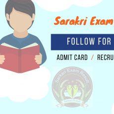 Sarkari results portal of India