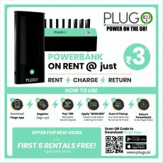 India's first smart and fully automated power bank rental service