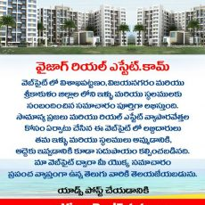 3bhk flats for rent in vizag