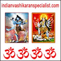 Indian Vashikaran specialist, Get your Love Back, Voodoo Black Magic, Kala Jadu, Match Making, Love Marriage Astrologers in India, men-women vashikaran in India Punjab +91-9872458547, +91-9878958547 http://www.indianvashikaranspecialist.com