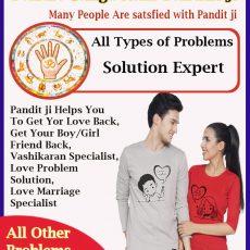 In Ahmedabad, +91-8146591889 ???? Love Problem Solution Specialist Tantrik Ji