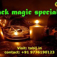 Black magic specialist enhances your career growth