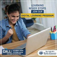 Digital learning classes for Maths - 8th 9th, 10th standard ,Lulla Classes - OP Road