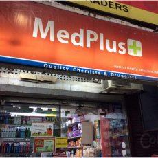 Online Pharmacy Store in India. Best value on medicines - MedPlusMart