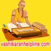 Indian Vashikaran specialist, Get your Love Back, Black Magic, Kala Jadu, Match Making, Love Marriage Astrologers in India , men-women vashikaran in Punjab, Hoshiarpur 9417683620 http://www.vashikaranhelpline.com