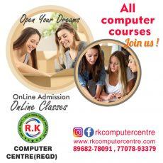 Rk Computer Centre Ludhiana