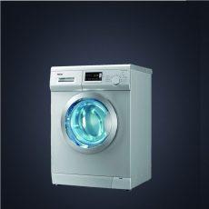 Find Washing Machine Repair Service in Gurgaon | Same Day Service