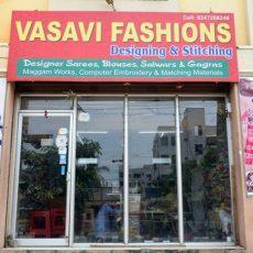 Vasavi Fashions
