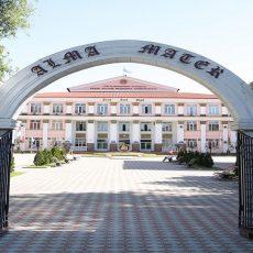 Kazakh National medical University - One Point Education