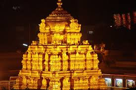 chennai to tirupati one day package