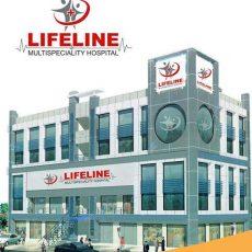 Lifeline Multispeciality Hospital in Ahmedabad