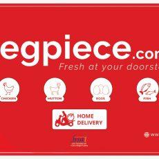 Legpiece