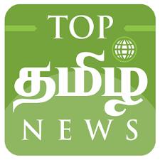 India Archives - TopTamilNews