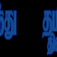 Current News in Tamil - Hindu Tamil News