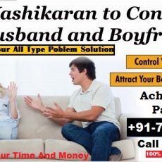 ~~!Love problems SSolutions just call now baba ji: +91-7814852474 |~~|