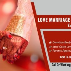 Love problems $Solutions JSUT call now baba ji: +91-7814852474 <: