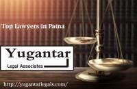 Top Law Firm in Bihar, Best Advocates in Patna High Court - Yugantar Legals